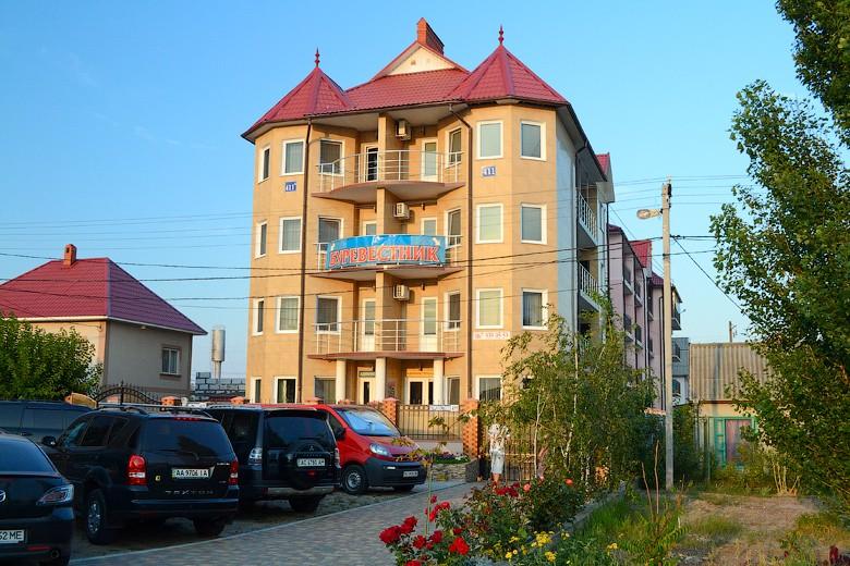 Tours - Туристическое агентство ЯнмарТур